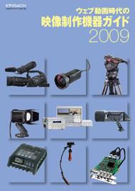 0904kizai_catalog.jpg