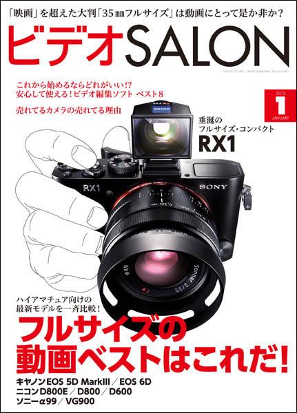 13vs1_cover.jpg
