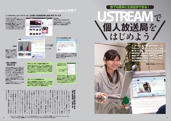2010.04ust.jpg