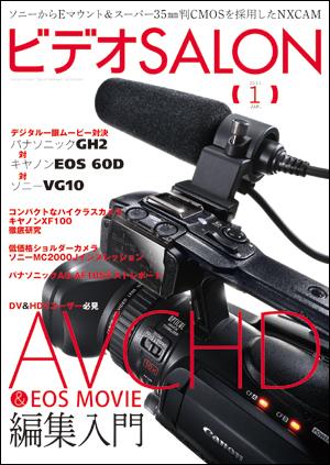 2011_01web.jpg