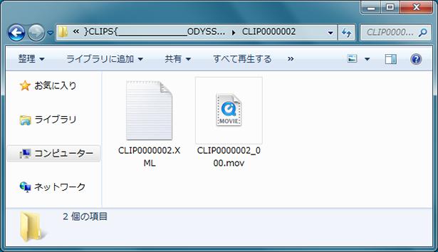 2_SSD_forder_naka.png