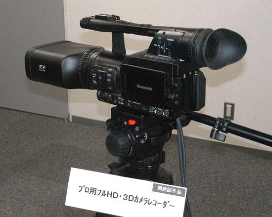 3dcam1b.jpg