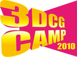 3dcamp%5B1%5D.jpg