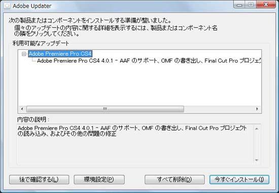 4.0.1update.jpg