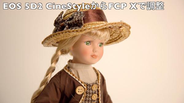 5d2_cine2_X.jpg