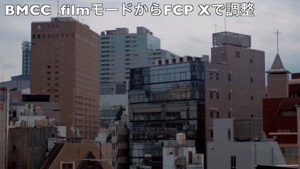 BMCC_film_x.jpg