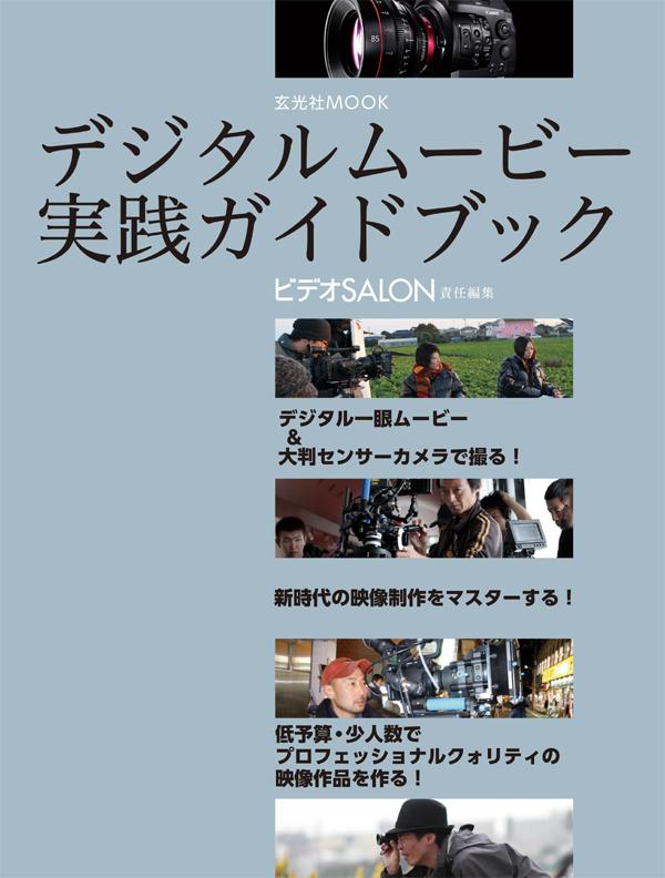 DM_Cover.jpg