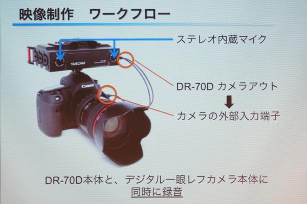 DR70D2.jpg