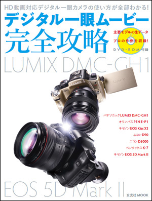 DSLR-H1.jpg