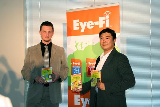 EyeFi01.jpg