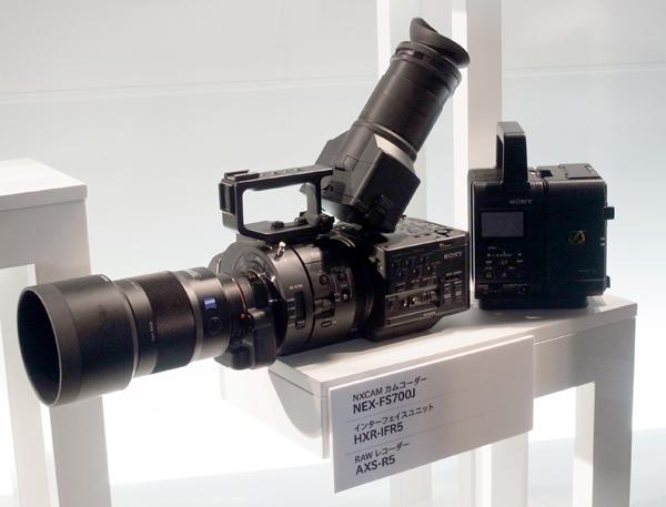 FS700.jpg
