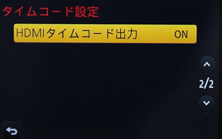 GH4_TIMECODESET2.jpg