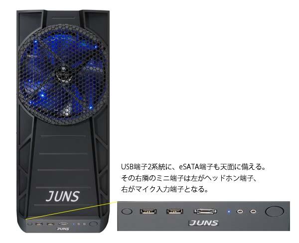 JUNS_TOP_2010_12.jpg