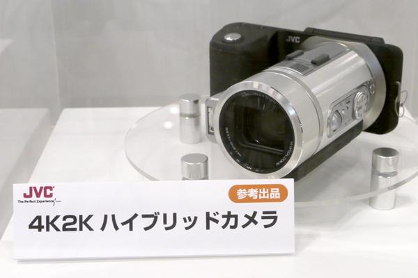 JVC_4K_CP01.jpg