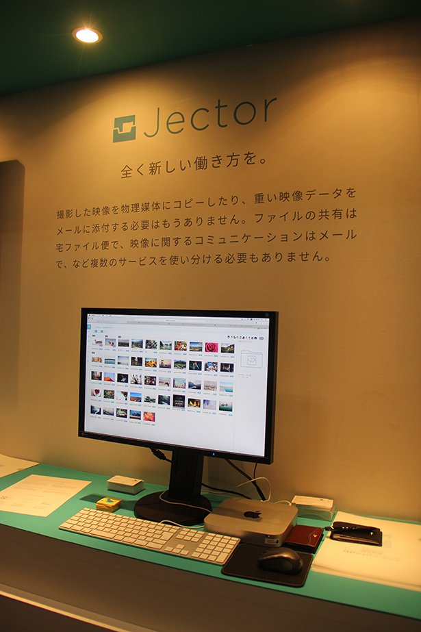 Jector.jpg