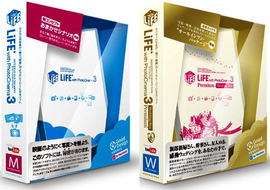 LiFE3_Package.jpg