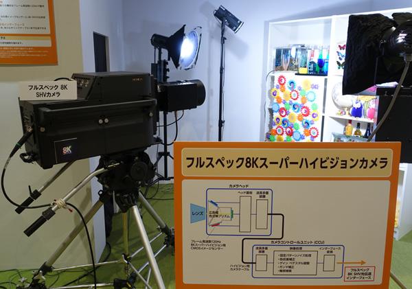 NHK201405.jpg