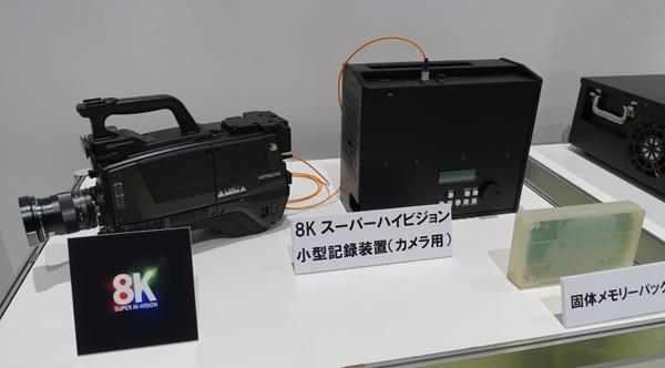 NHK201407.jpg