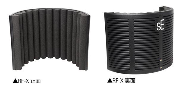 RF-X_01.jpg