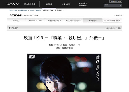 SONY_XDCAM_WEB.jpg