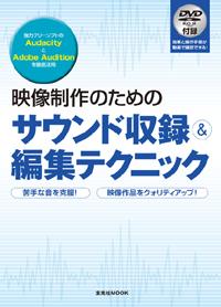 SOUND_01w.jpg