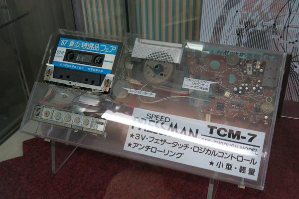 TCM-7.jpg