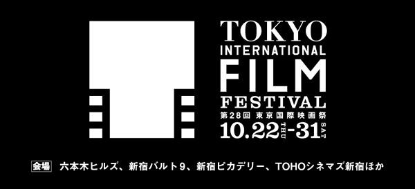 TIFF2015.jpg