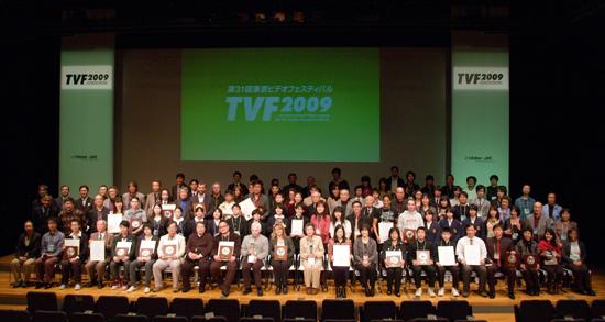 TVF01.jpg