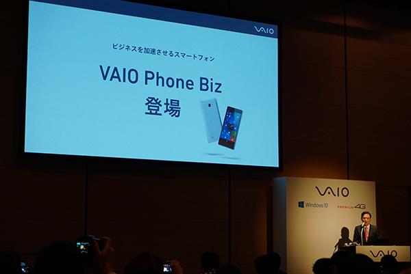 VAIO02.jpg