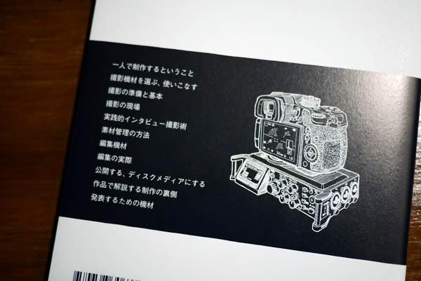 VG_4.jpg