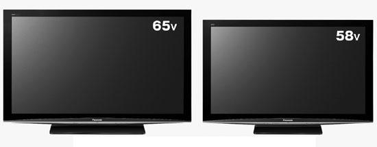 VIERA_TH-P65V1%26P58V1.jpg