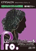 VMP5_WEB.jpg