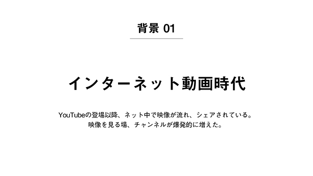 VNinKyoto_ino-19.jpg