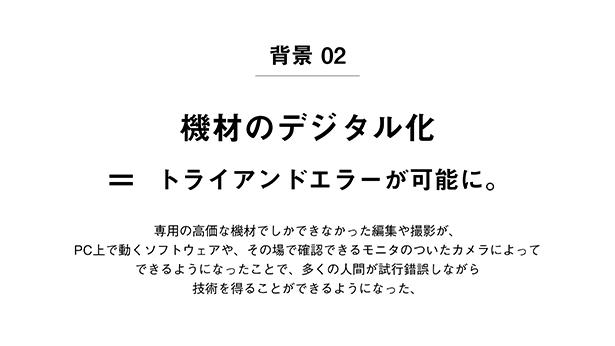 VNinKyoto_ino-28.jpg