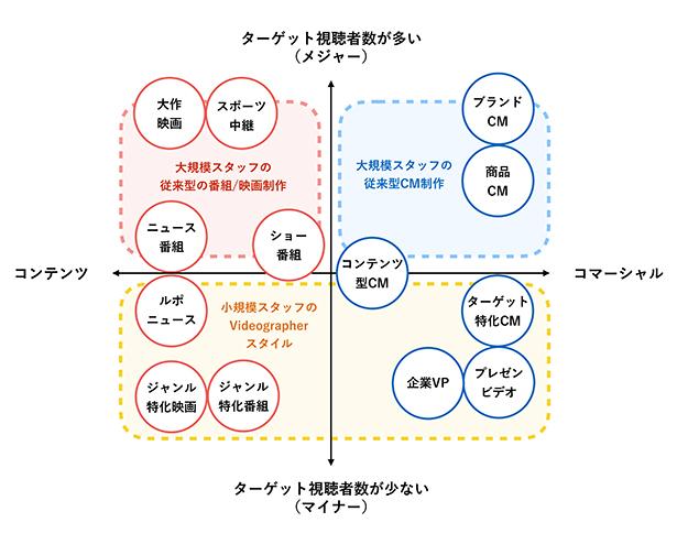 VNinKyoto_ino-31.jpg