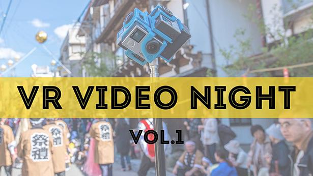 VR_VIDEO_NIGHT.jpg