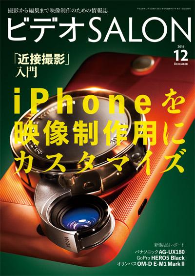 VS12_COVER.jpg