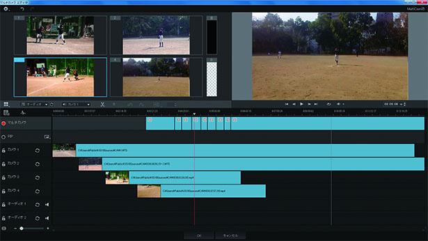 VideoStudio%20X9_3.jpg