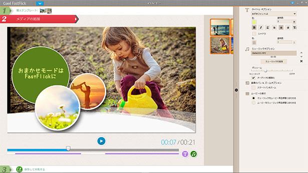 VideoStudio%20X9_5.jpg