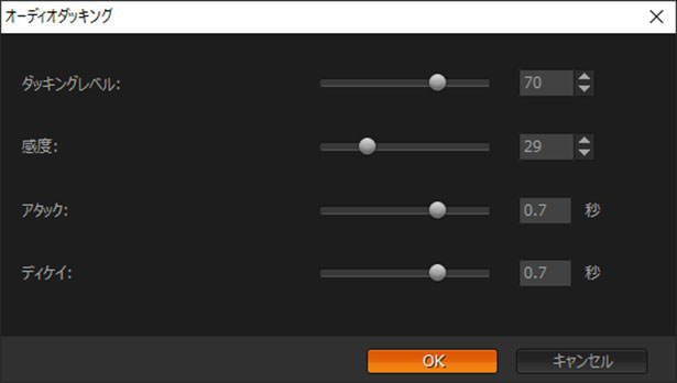 VideoStudio%20X9_6.jpg