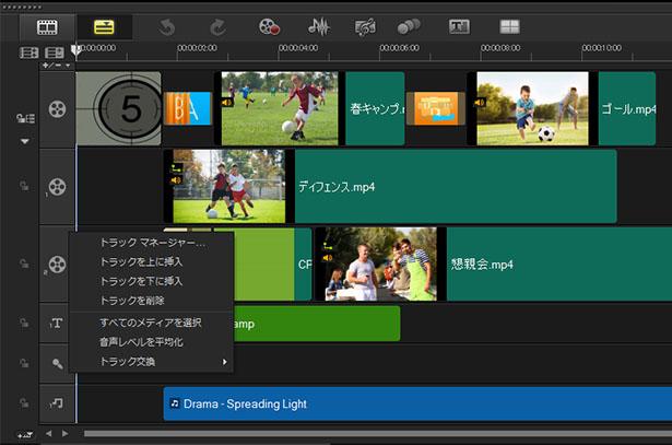 VideoStudio%20X9_7.jpg