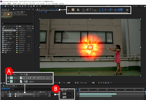 ae_vfx01-step1-05.png