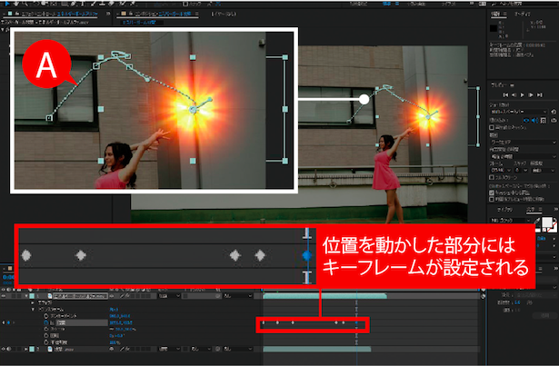 ae_vfx01-step3-02.png