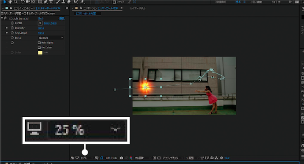 ae_vfx01-step3-03.png