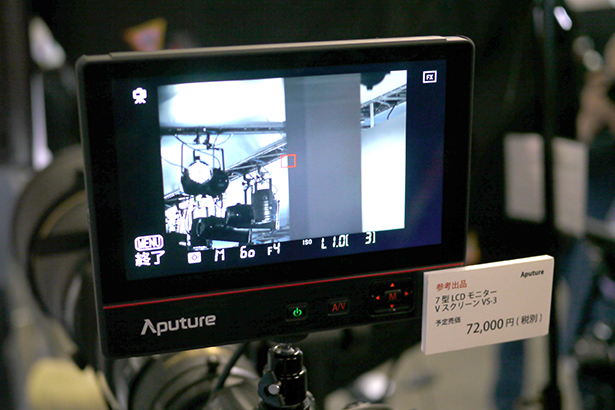 aputure_vs-3.jpg
