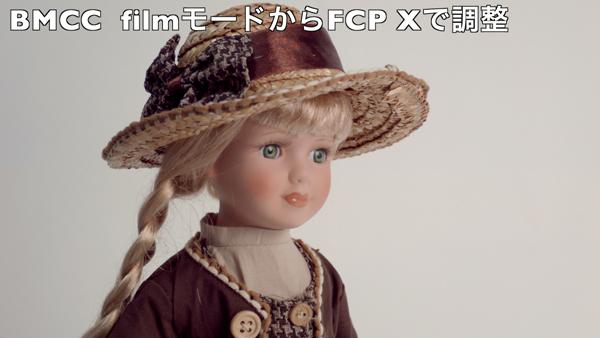 bmcc_FILM2_X.jpg