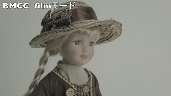 bmcc_film2.jpg
