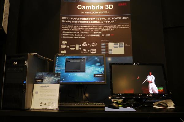 cambria3d.jpg