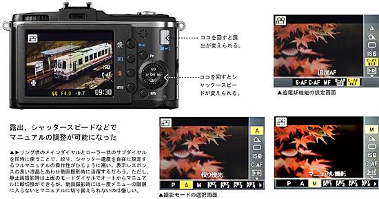 e-p2_04.jpg