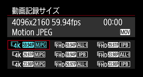 eos1dm2_menu1.png